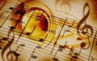 Чьи слова и музыка
