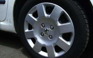 Как подобрать колпаки на колеса r15