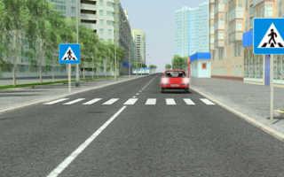 Какое расстояние до пешеходного перехода при парковке
