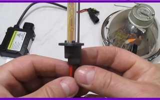 Как подключить биксенон на ваз 2107