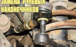 Как самому поменять рулевые наконечники