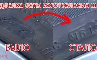 Как узнать дату производства шины bridgestone