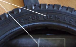 Как подобрать камеру для шины автомобиля