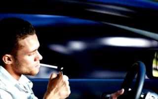 Как убрать запах сигарет в ваз 2107