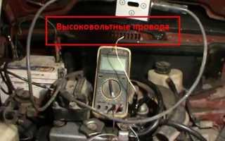 Как тестером проверить высоковольтные провода на авто