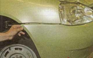 Как снять задний бампер калина седан