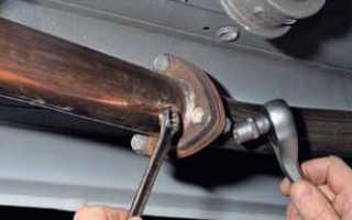 Как снять приемную трубу на ниве