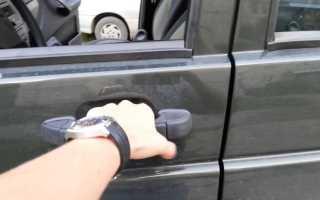 Машина захлопнулась ключи внутри как открыть