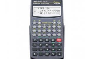 Калькулятор гбо 4 поколения по пробегу