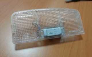 Как разобрать плафон освещения салона приора