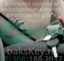 Как открыть жигули без ключа