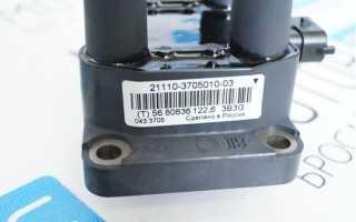 Модуль зажигания ваз 21074 инжектор цена