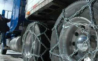 Как одевать цепи на колеса грузовика