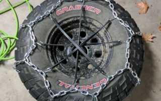 Как сделать цепи на колеса газели
