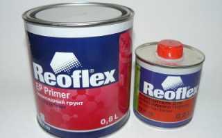 Эпоксидный грунт reoflex отзывы