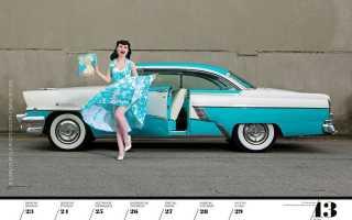 Календарь 2020 с машинами