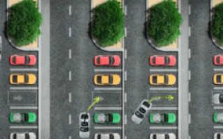 Как правильно припарковаться задом