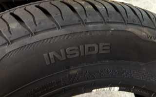 Как установить шины с направленным рисунком