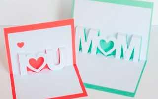 Как сделать красивую открытку: мастер класс