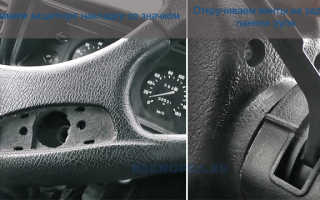 Как сделать сигнал на руле