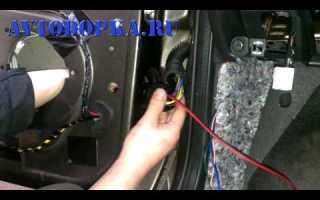 Как провести провода в дверь ваз 2114