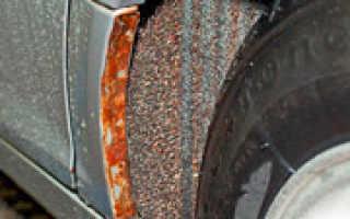 Как удалить ржавчину с машины