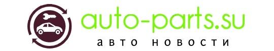 auto-parts.su/